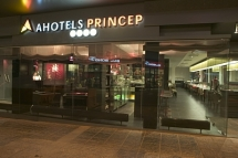 Hôtel Princep