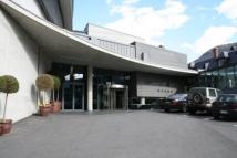 Hôtel Andorra Park
