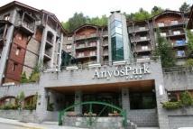 Hôtel Anyós Park